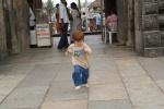 Eitan running